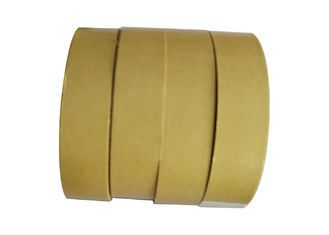 China Custom Printed Reinforced Kraft Paper Tape supplier