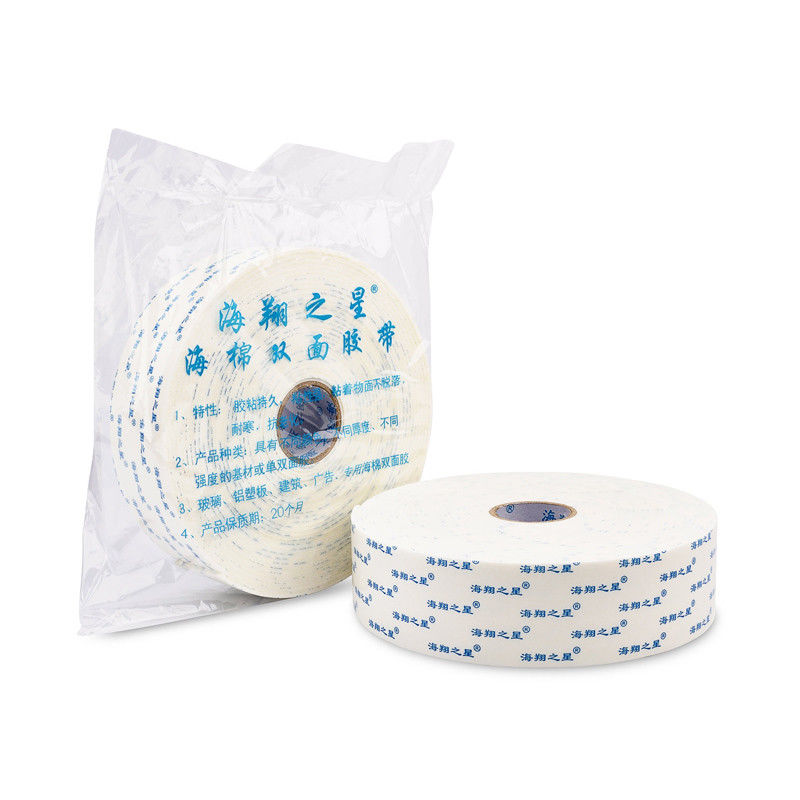 Heat Resistant Double Adhesive Foam Tape , Self Adhesive Foam Tape Different Thickness